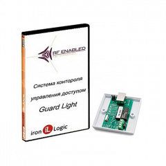 Комплект Guard Light - 5 IP, конвертор Z-397 WEB  с лицензией